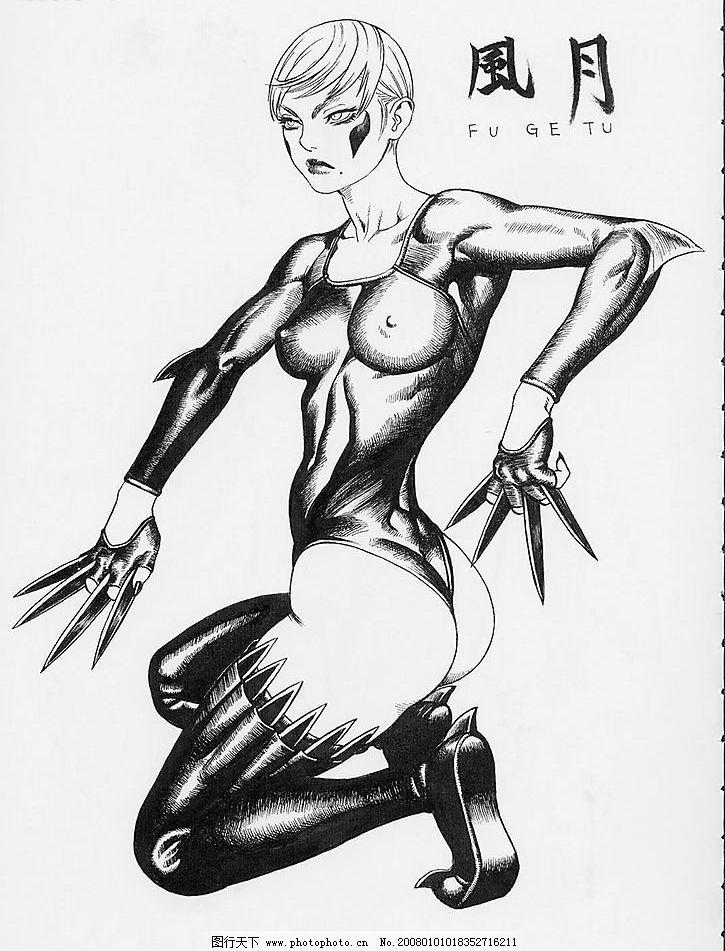 忍者 黑白稿 跪姿 英气 动漫动画 动漫人物 游戏原画 设计图库 72 bmp