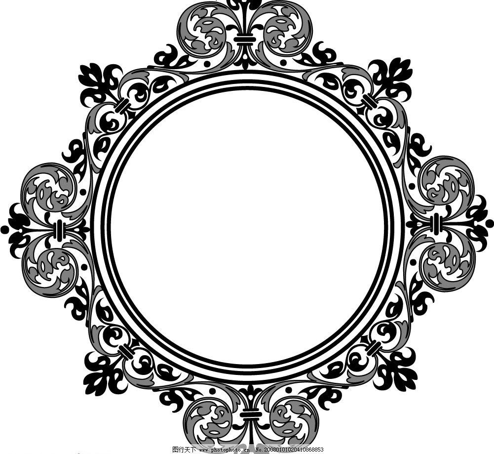 缎带画框精致装饰花纹 国外 古典 装饰 矢量 边框 花纹 圆形 镜框