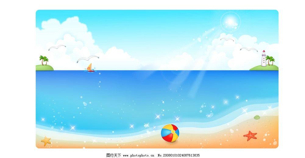 海滩 天空 白云 船 水 树 ai 矢量图 底纹边框 底纹背景 素材 矢量