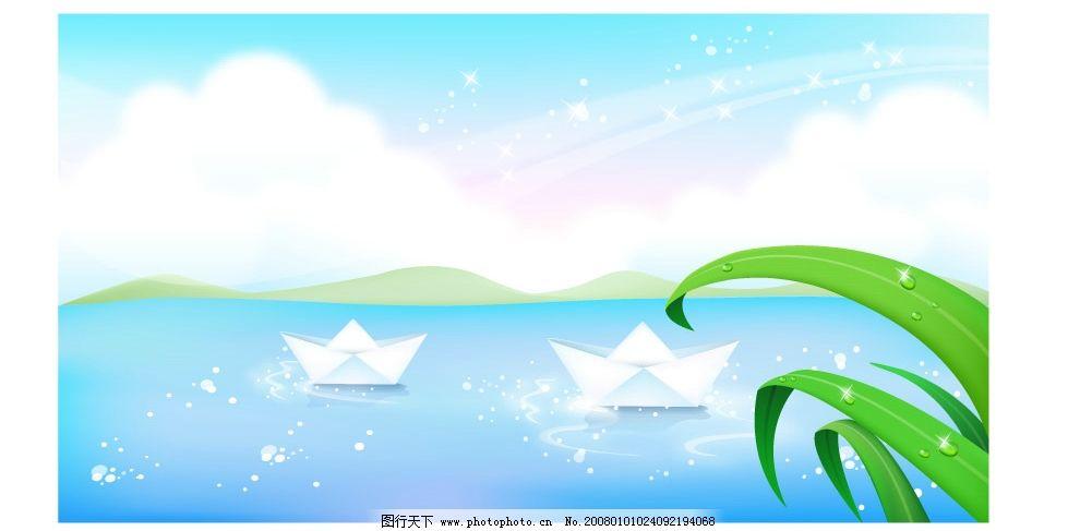 自然风光_自然景观