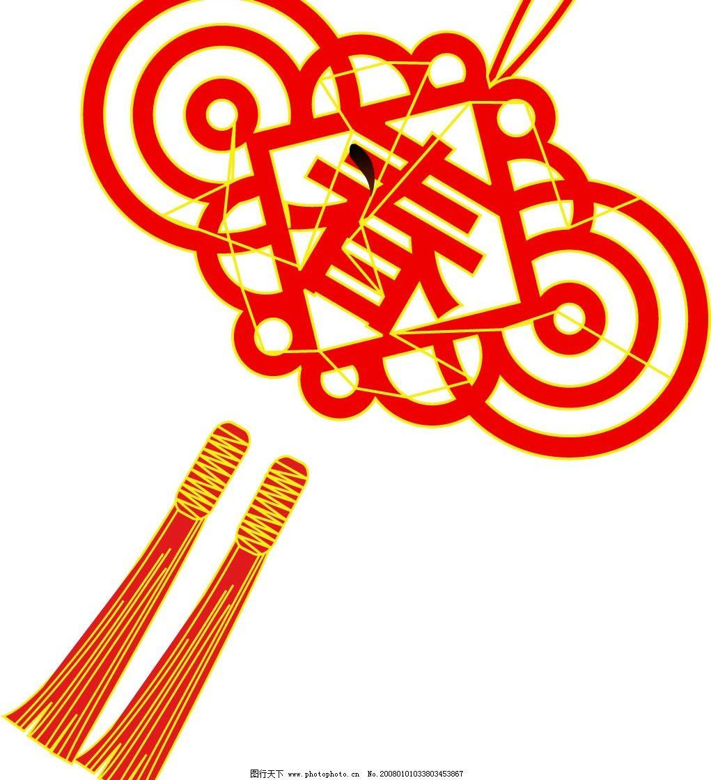 中国结 新年素材 春 其他矢量 矢量素材 矢量图库