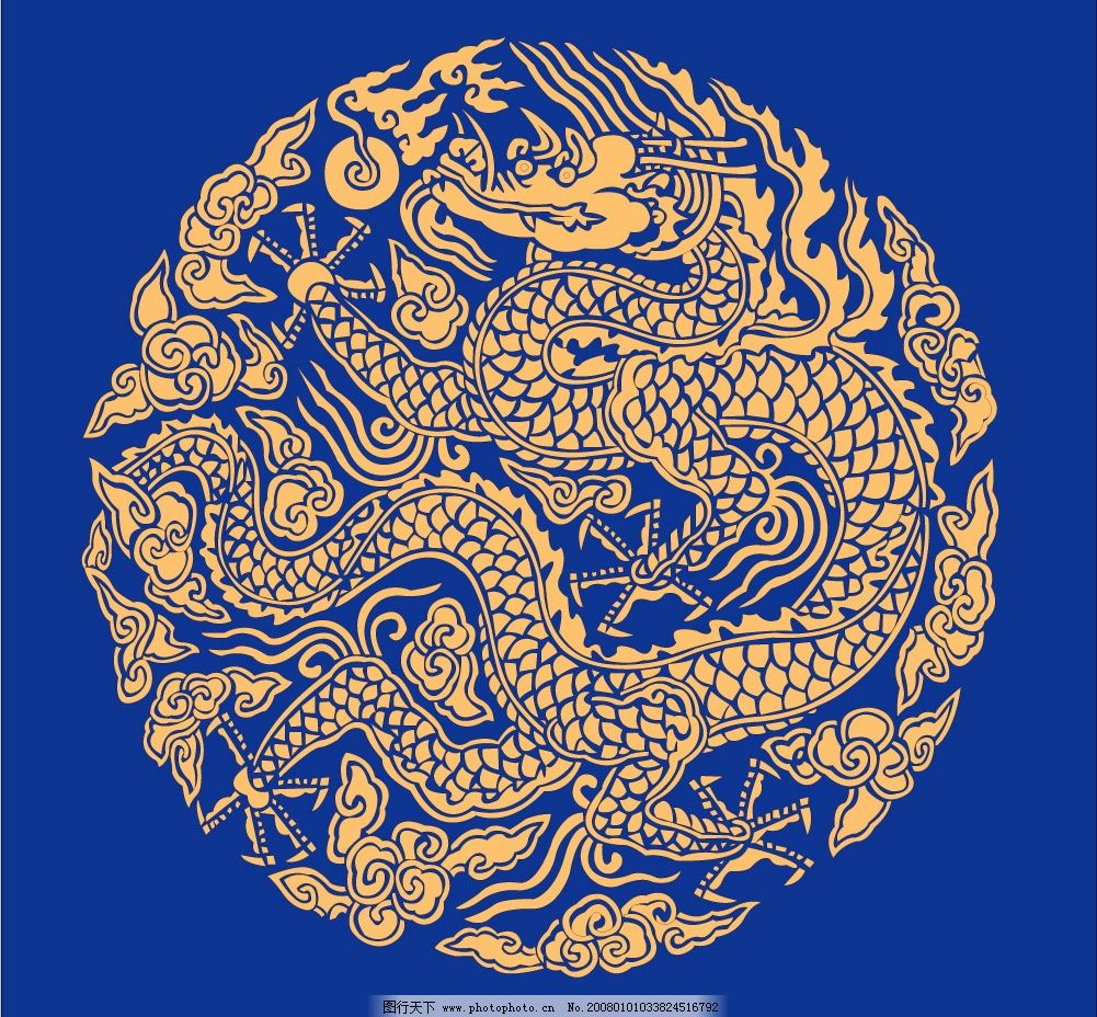 中国龙 中国传统图案 其他矢量 矢量素材 矢量图库