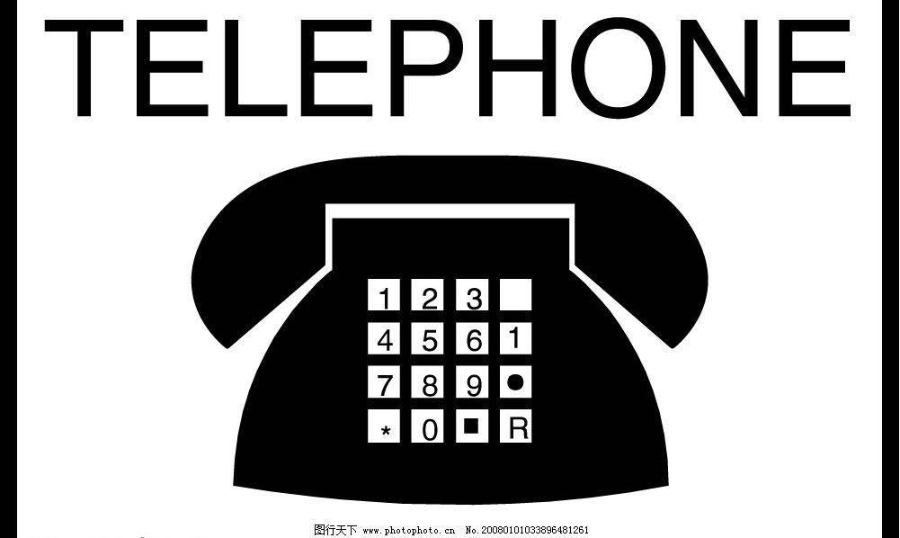 电话40 其他矢量 矢量素材 雪花 矢量图库   eps