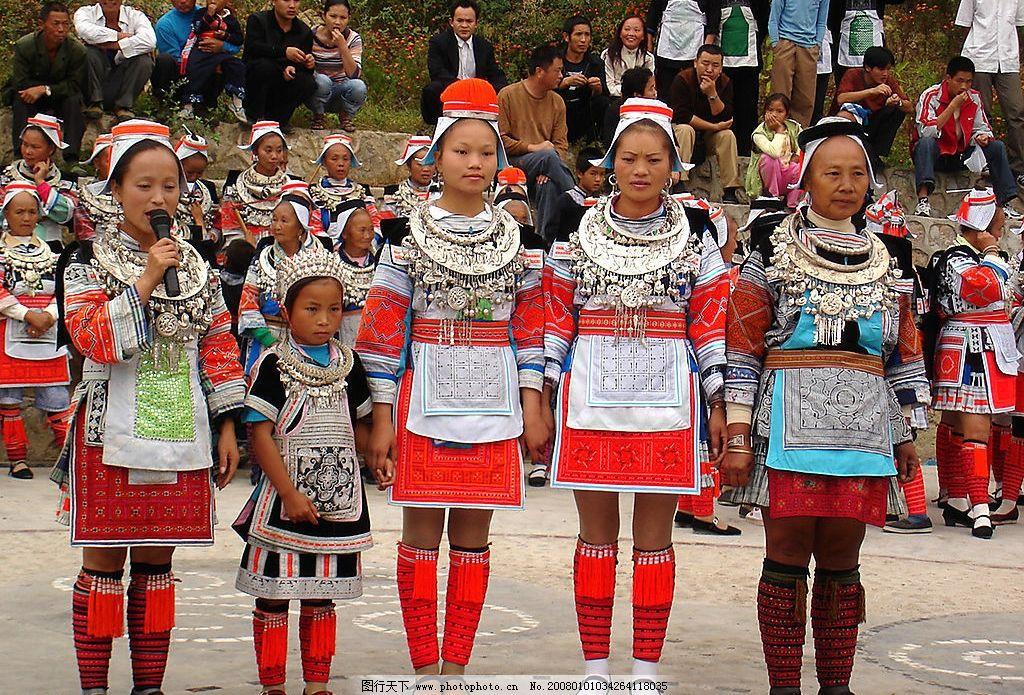 贵州民族风情图片