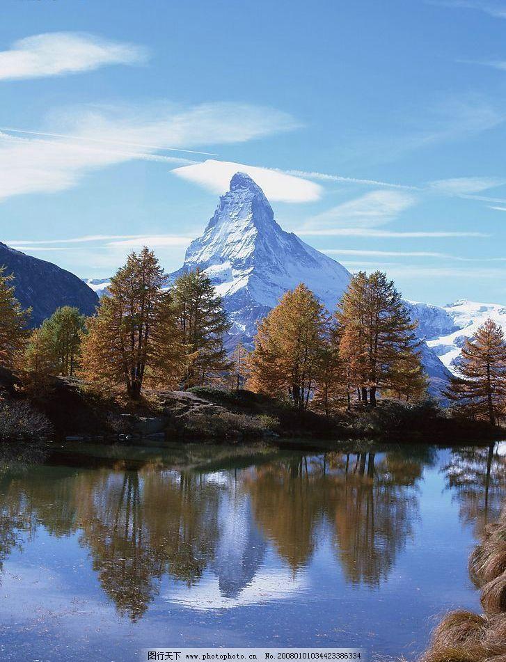 山河美景 自然景观 山水风景 壮丽山河 摄影图库
