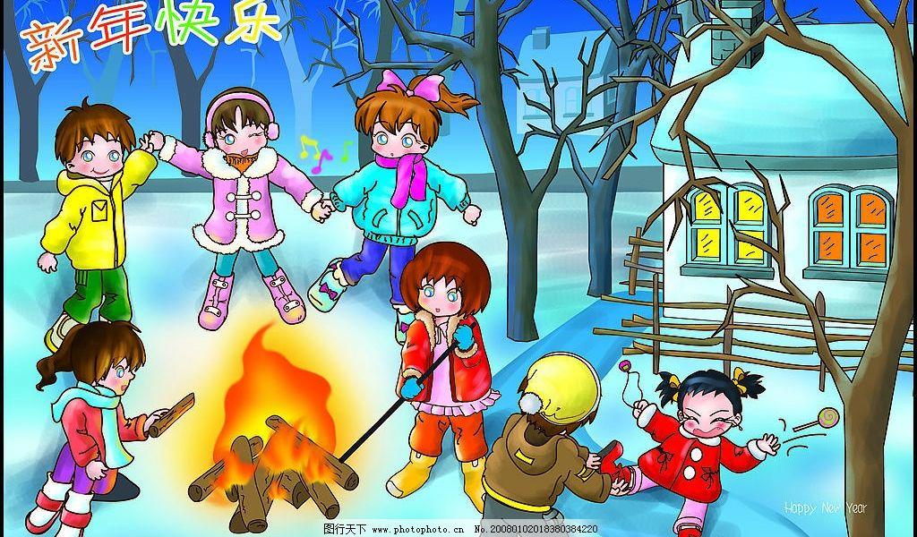 新年主题 快乐的新年晚会 动漫动画 动漫人物 新年快乐 设计图库