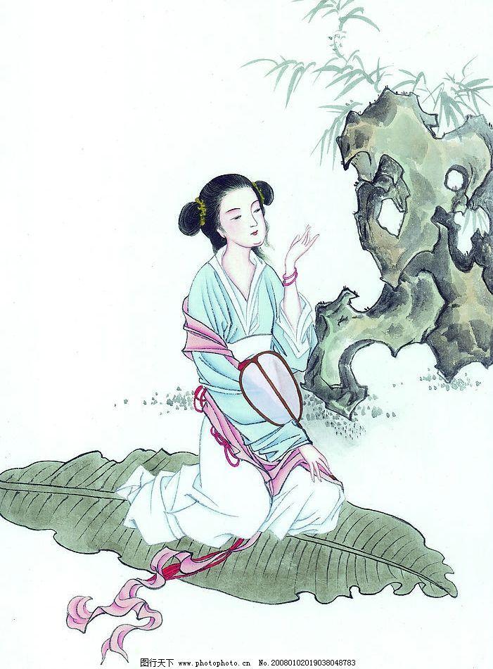 古代美女画 文化艺术 绘画书法 古代山水画 设计图库 72 jpg 72dpi