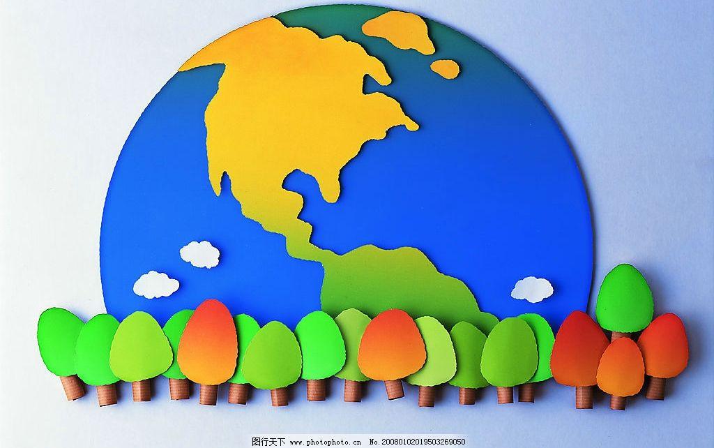 生态地球 纸雕艺术 森林 手工创作 生态主题 背景 生活百科 生活素材