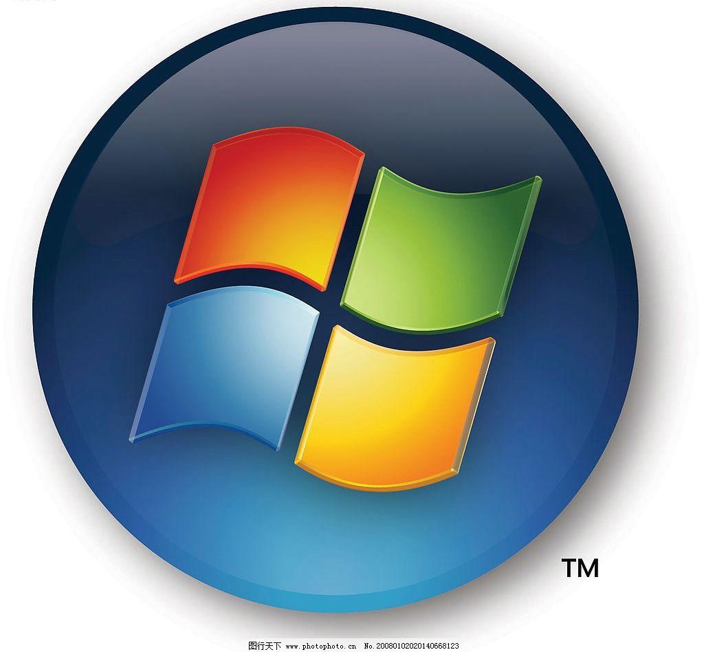 vista图标 windows vista 图标 标志图标 其他图标 标志设计 设计图库图片