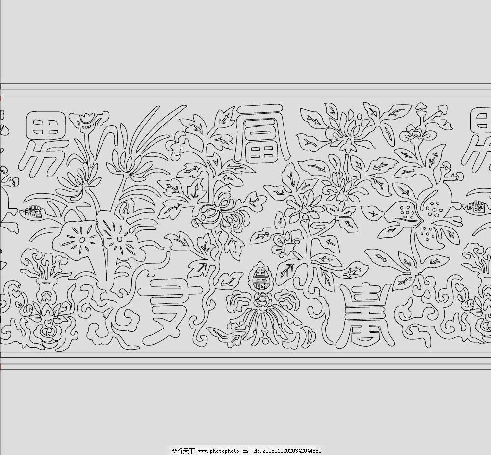中国古典富贵花纹矢量图案
