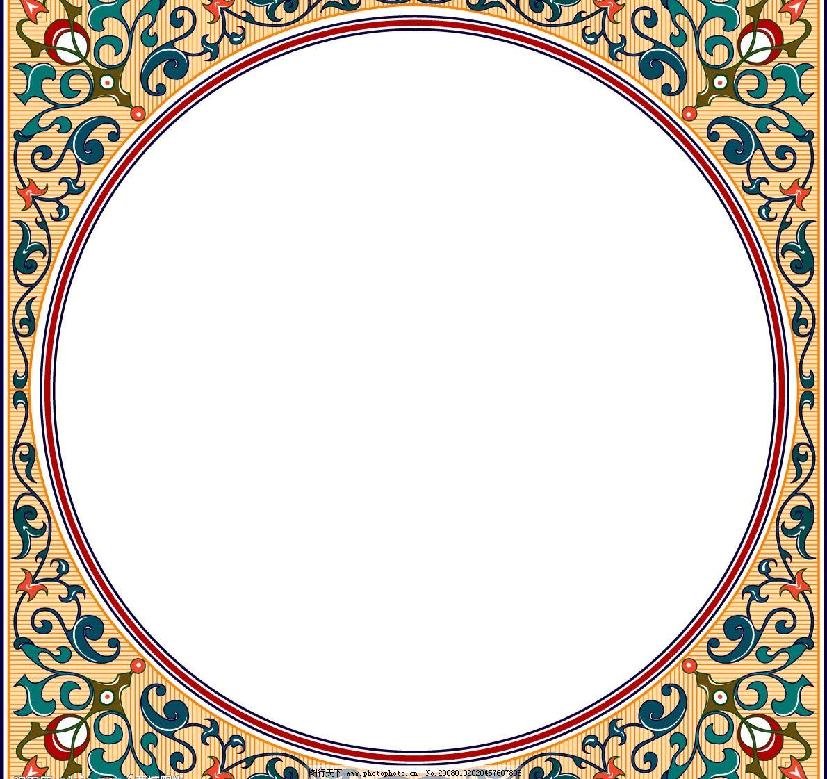 边框 花纹 圆形 底纹边框 边框相框 国外古典花纹:缎带画框精致装饰