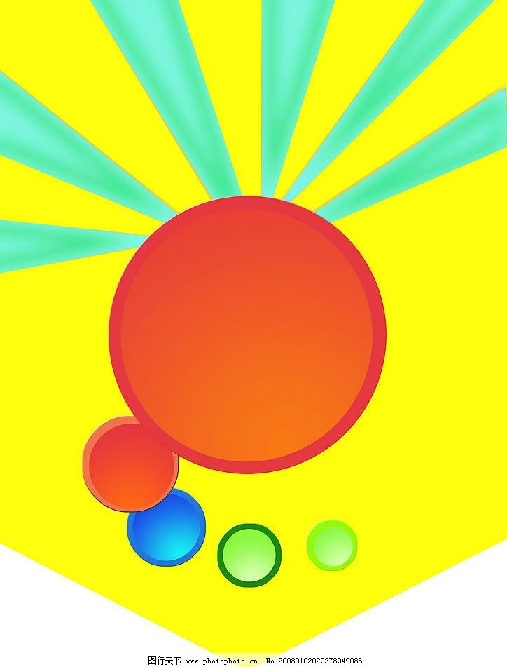 吊旗设计 广告设计 招贴设计 jpg格式设计图片 设计图库 300 jpg