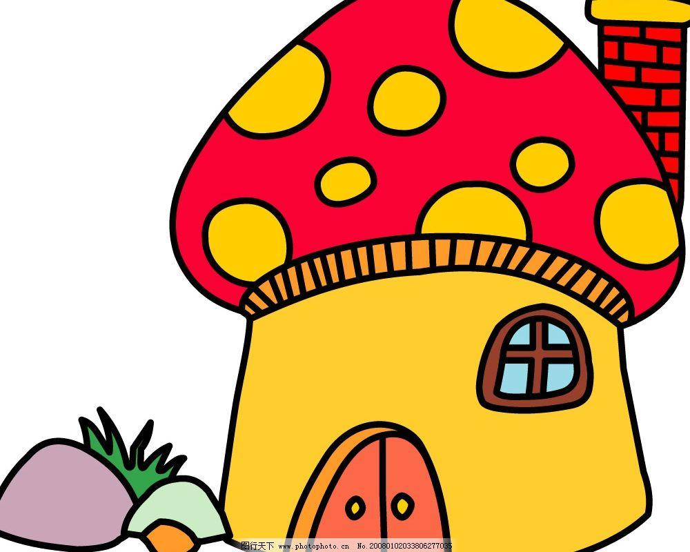 单个-爱尔兰蘑菇房