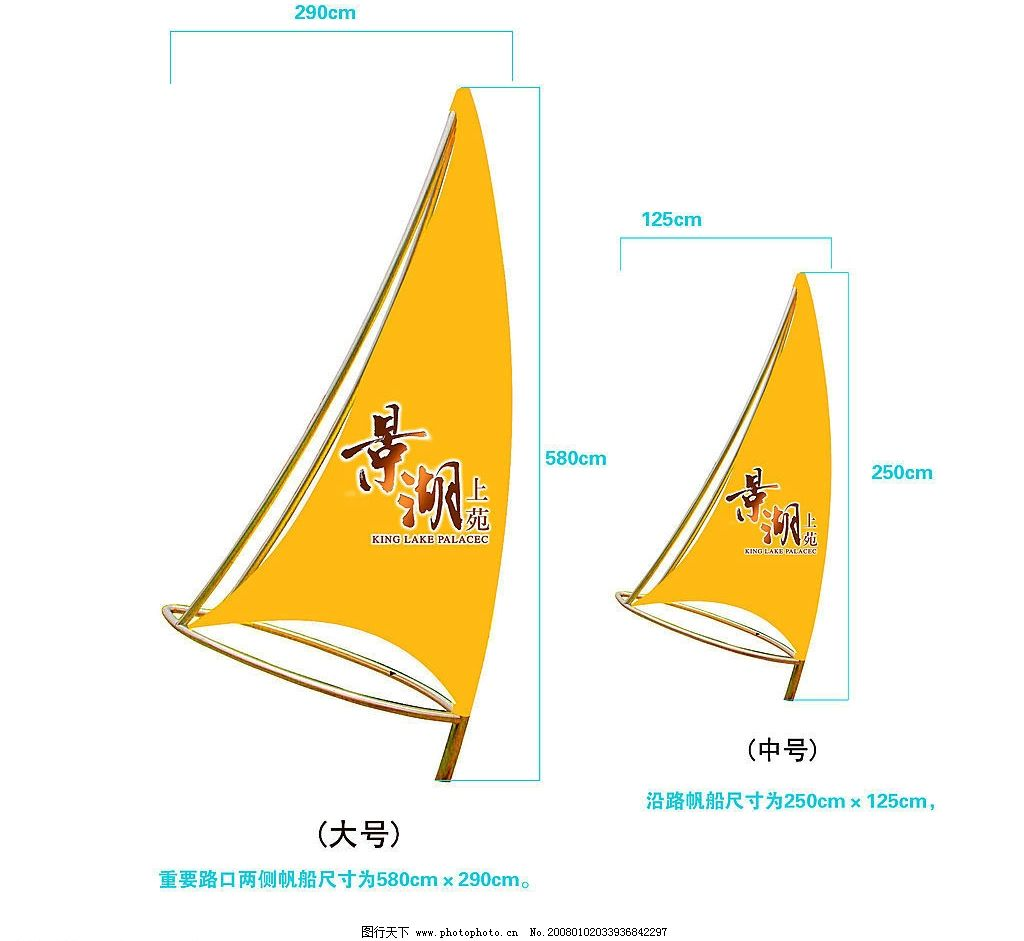 小船叠法步骤图片