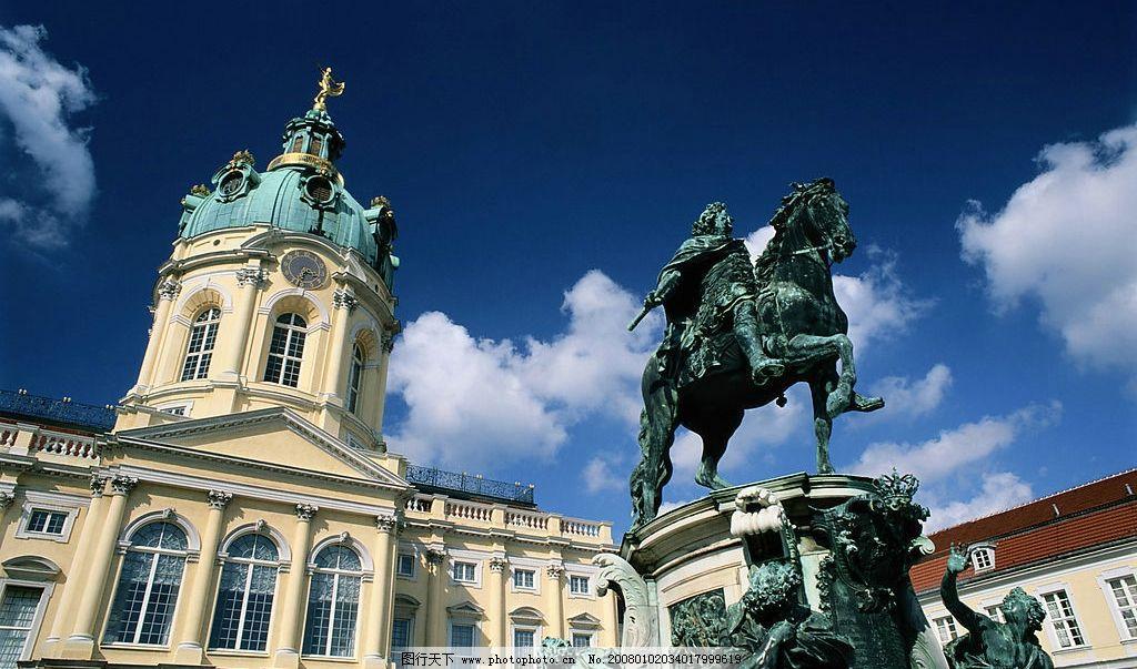 德国建筑物图片