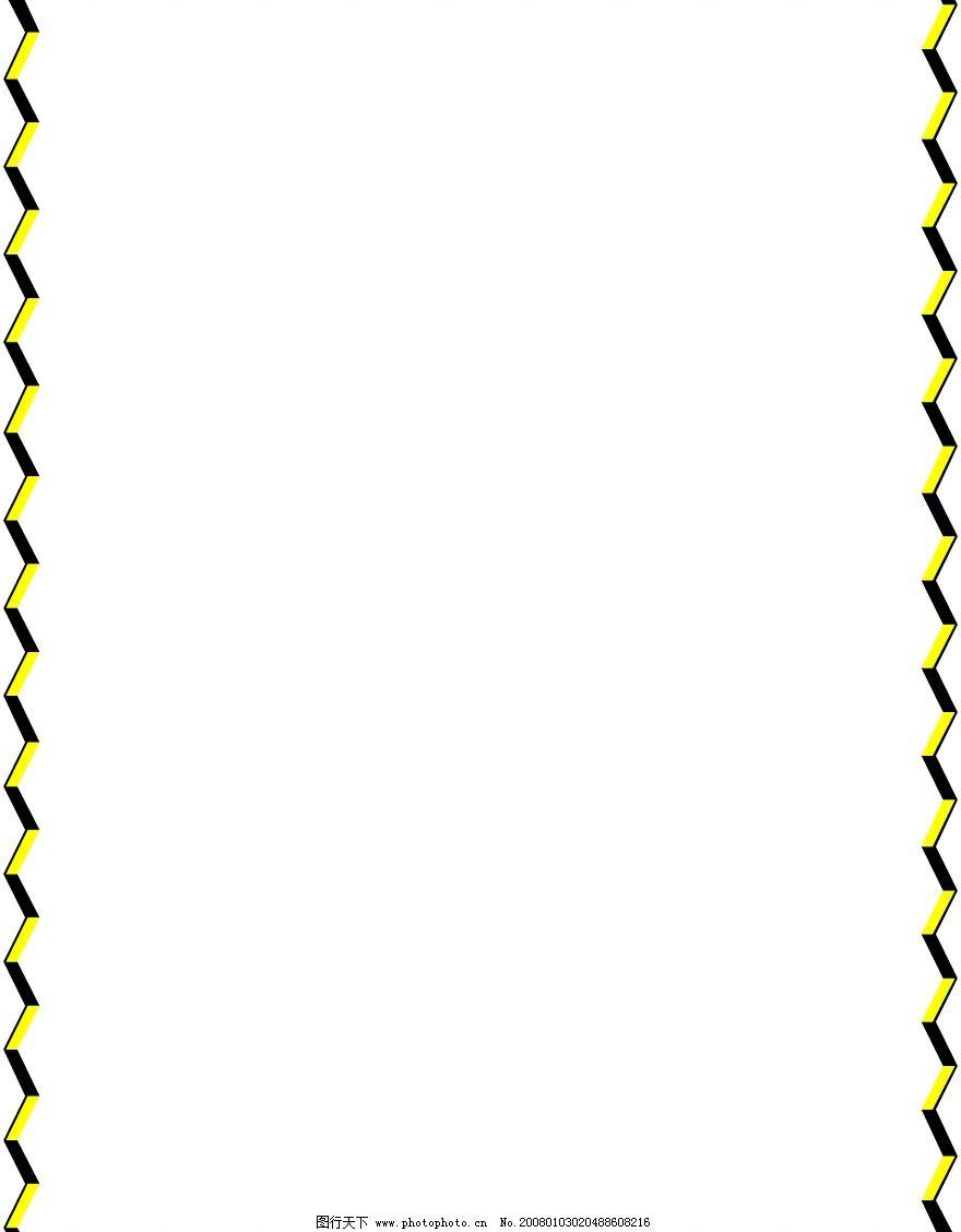 形式边框 设计素材 花纹花边 边框背景 底纹图案 底纹边框 边框相框