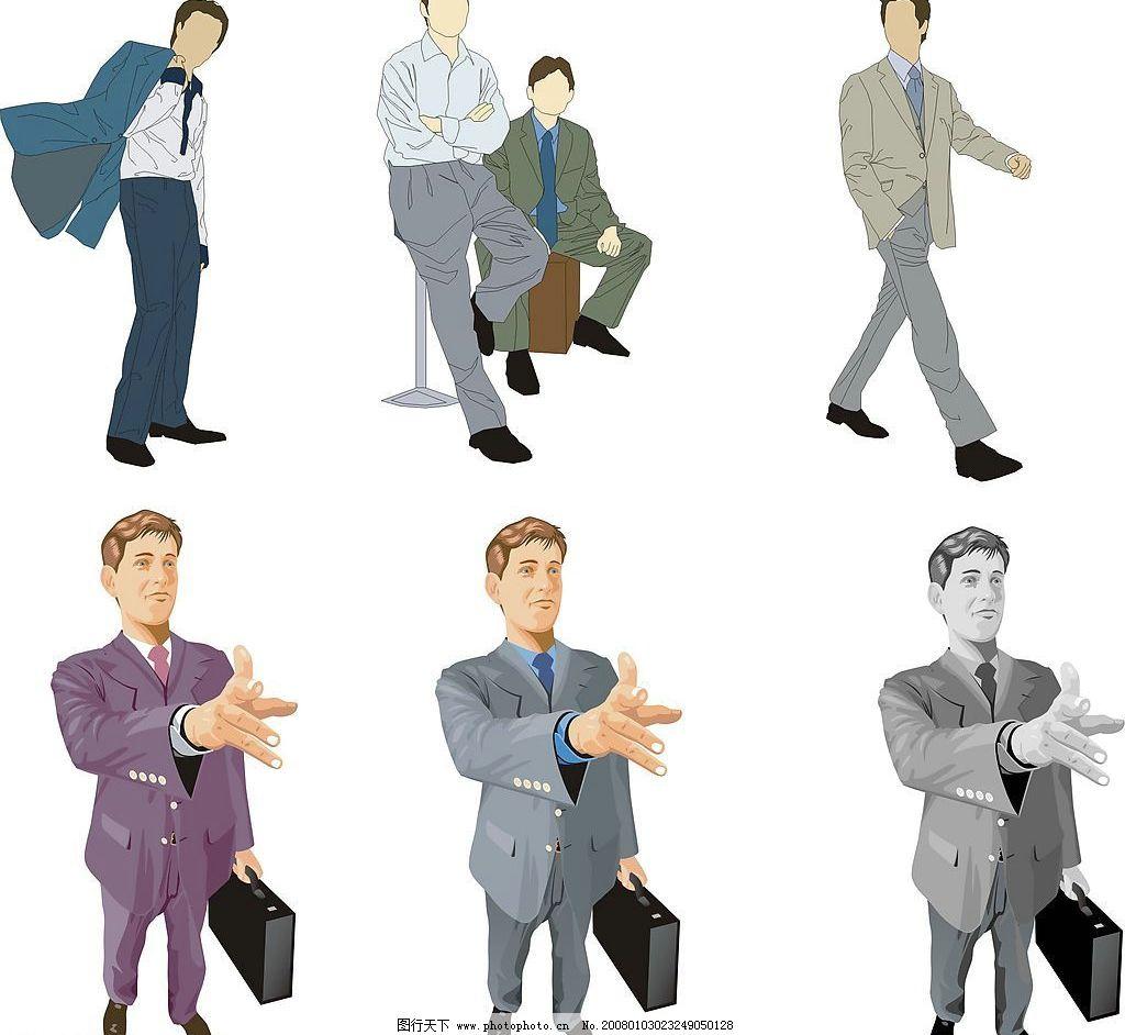 商务人物矢量图图片