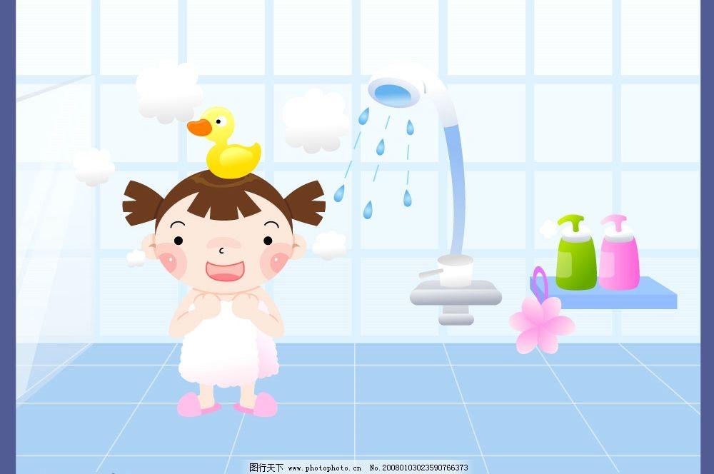 矢量儿童素材小孩洗澡图片