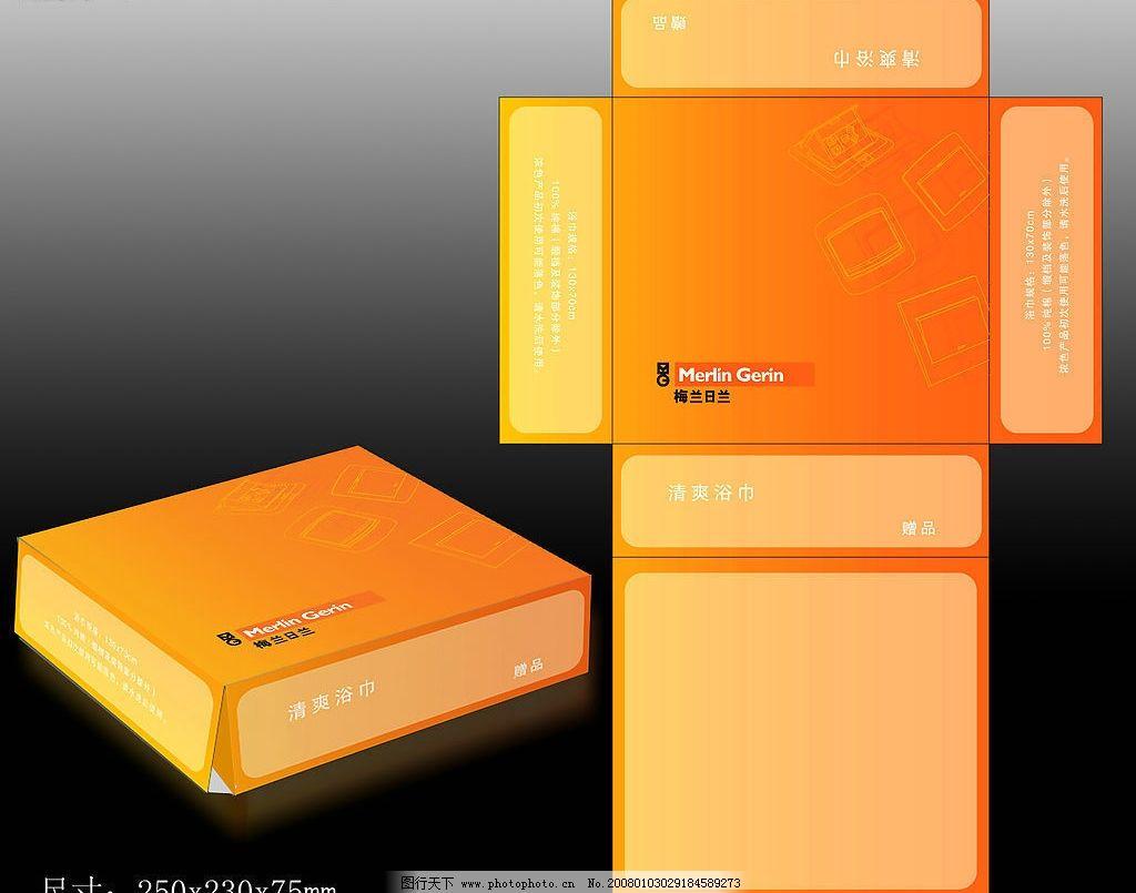 包装设计 包装      桔色 纸盒 广告设计 设计图库 300 jpg