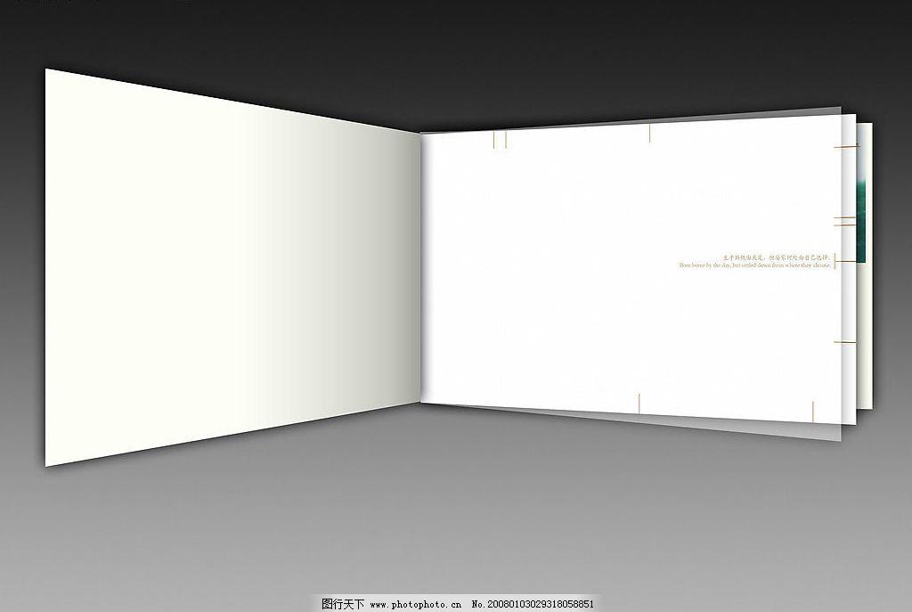 扉页设计手绘小练笔