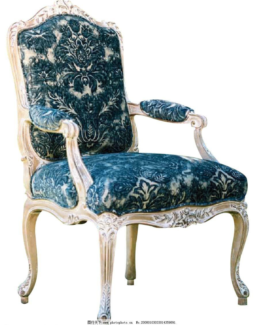 欧式沙发 沙发 椅子 欧式 古典 精致 psd分层图片 psd素材 psd分层