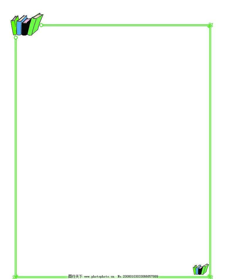 制度牌边框底纹图片