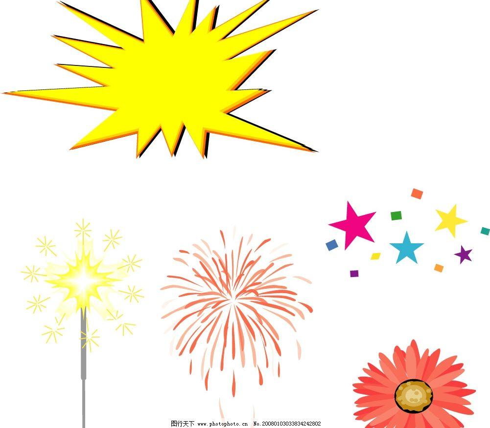 爆花和烟花 爆花和烟花等矢量素材 其他矢量 矢量素材 矢量图库   cdr