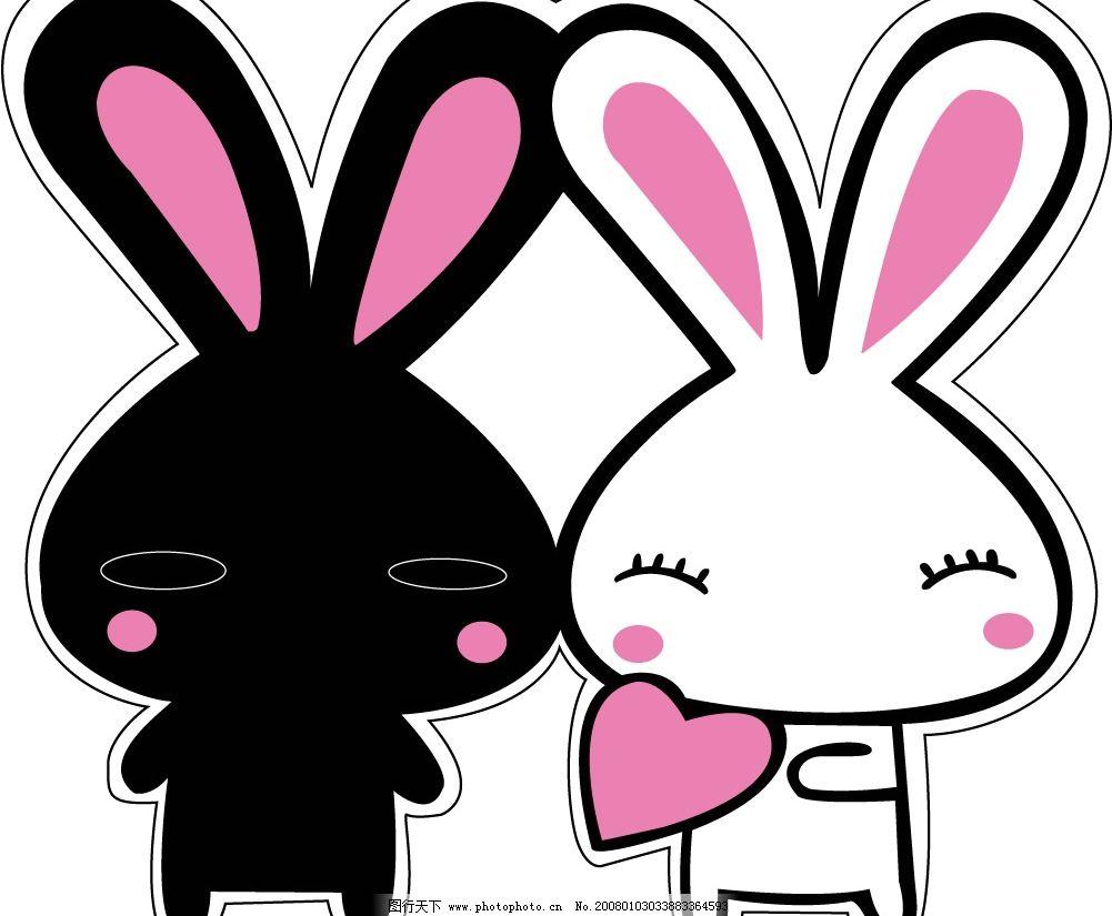 爱心兔 爱心兔卡通矢量图 其他矢量 矢量素材 美女 矢量图库   ai