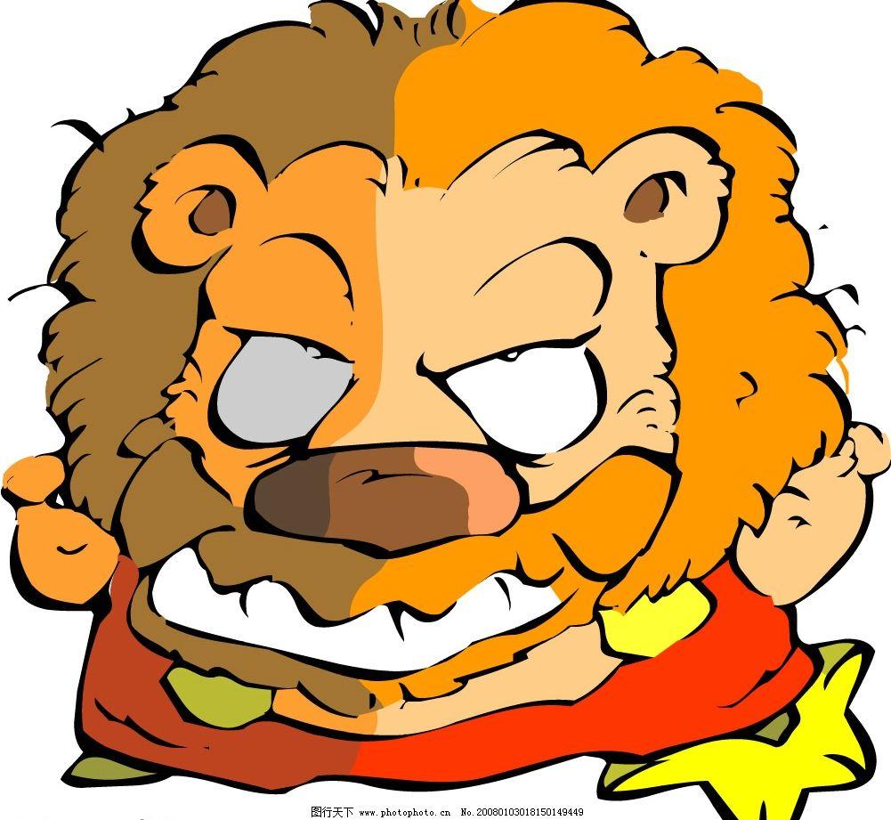 狮子 矢量动物 生物世界 其他生物 动物 矢量图库   ai