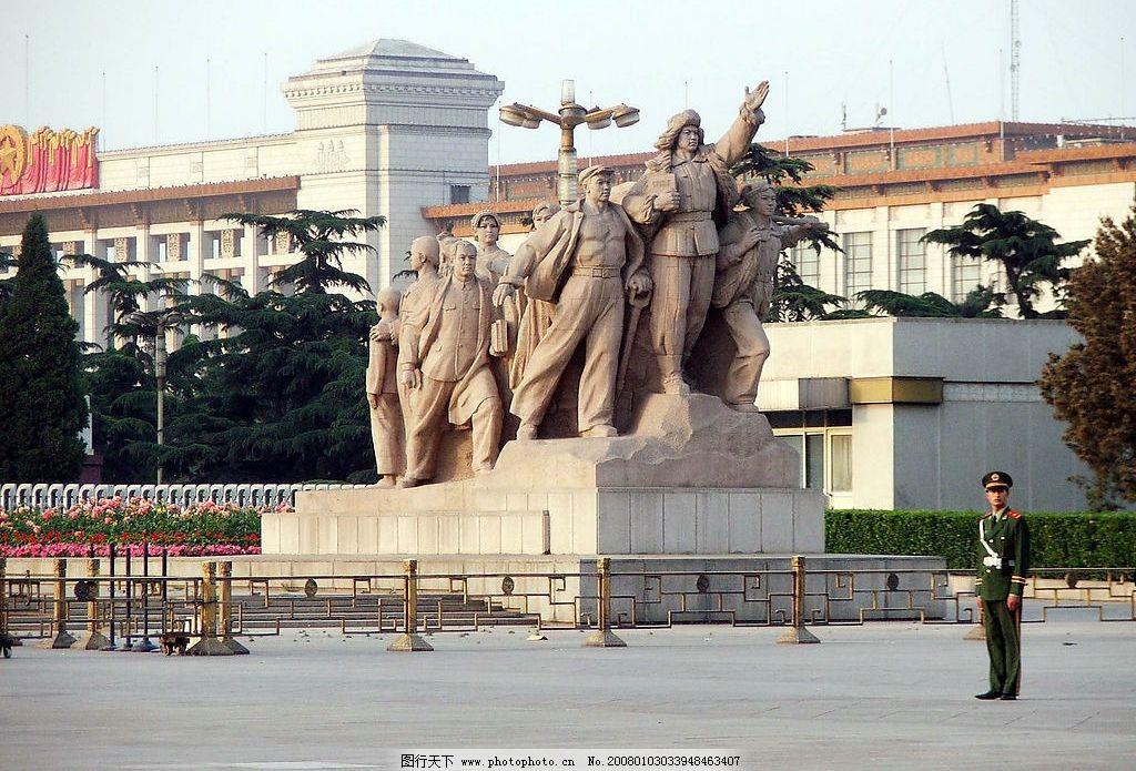 天安门广场雕塑 武警 雕塑 历史博物馆 马路 花坛 松树 旅游摄影 国内
