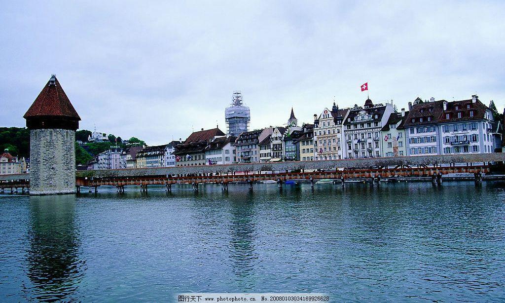欧洲风景 瑞士 摄影 水城 欧式建筑 水上城市 依山傍水 旅游摄影