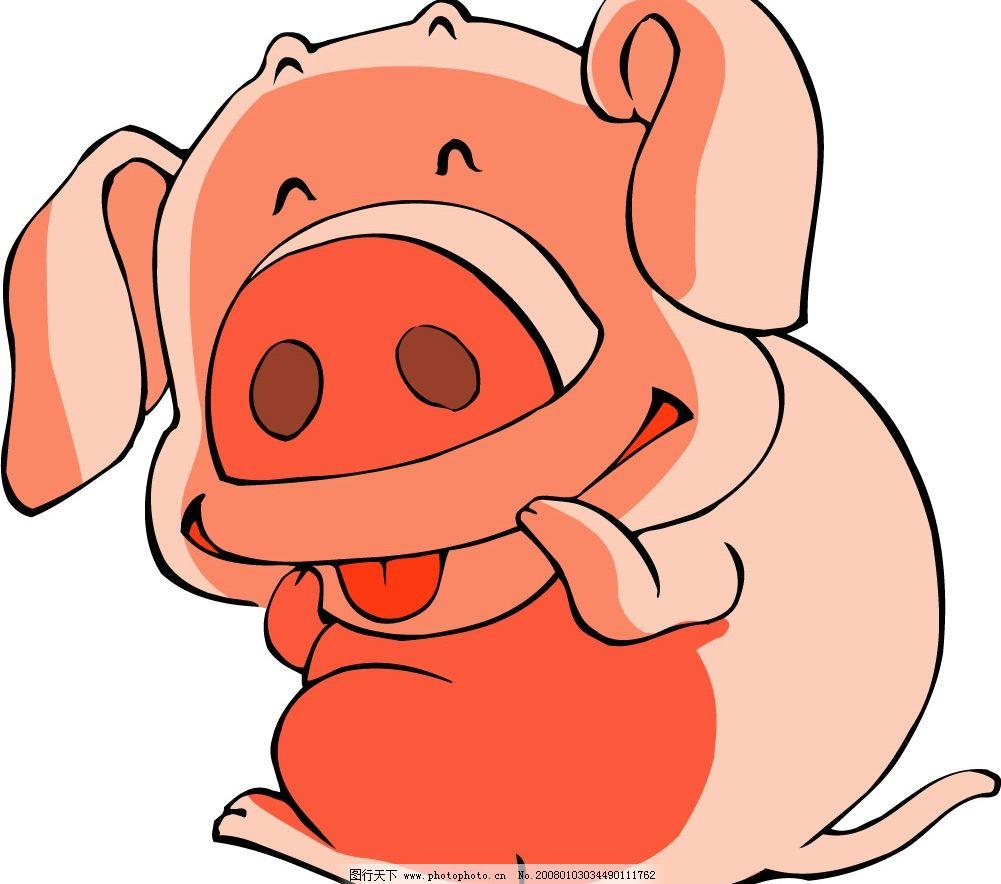 小猪 矢量动物 生物世界 其他生物 矢量图库