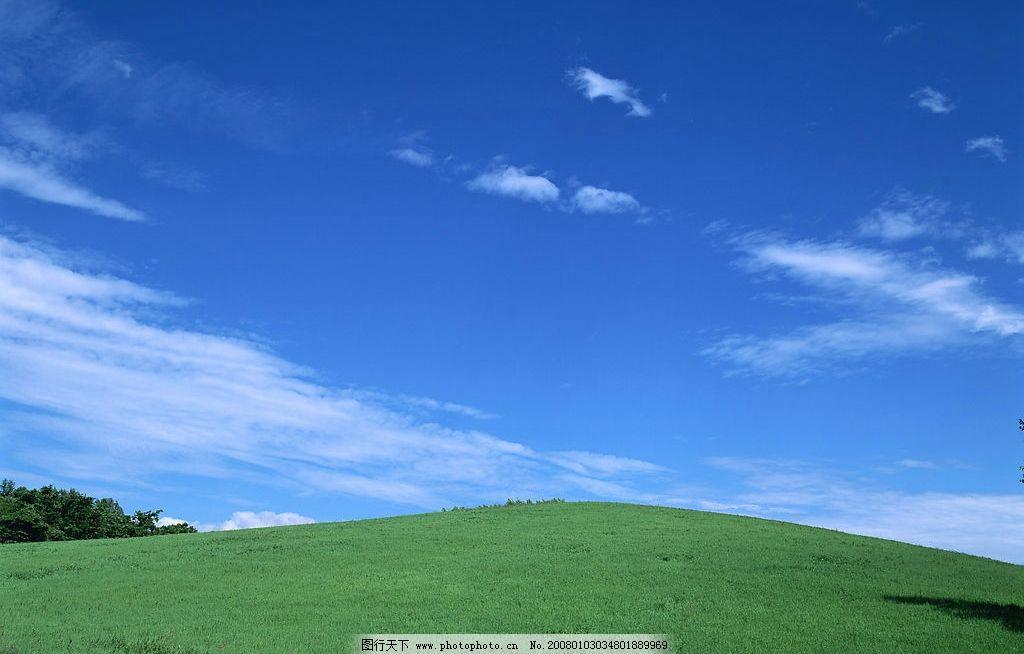 蓝天 白云 草地 自然景观 自然风景 白云天地 摄影图库 350 jpg