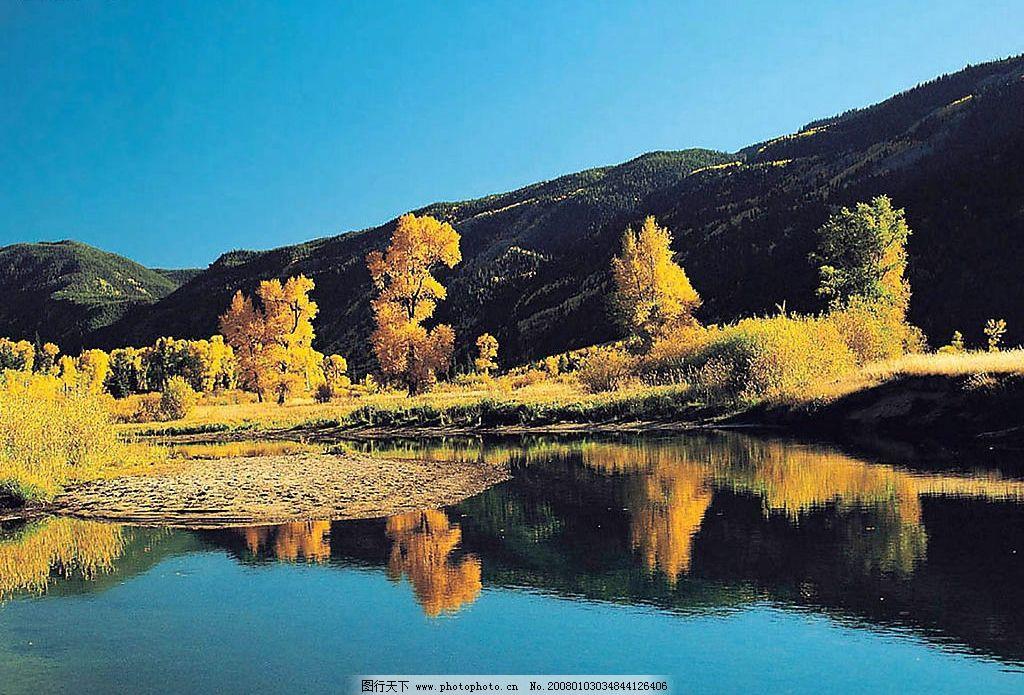 自然 自然景观 自然风景 摄影图库 jpg