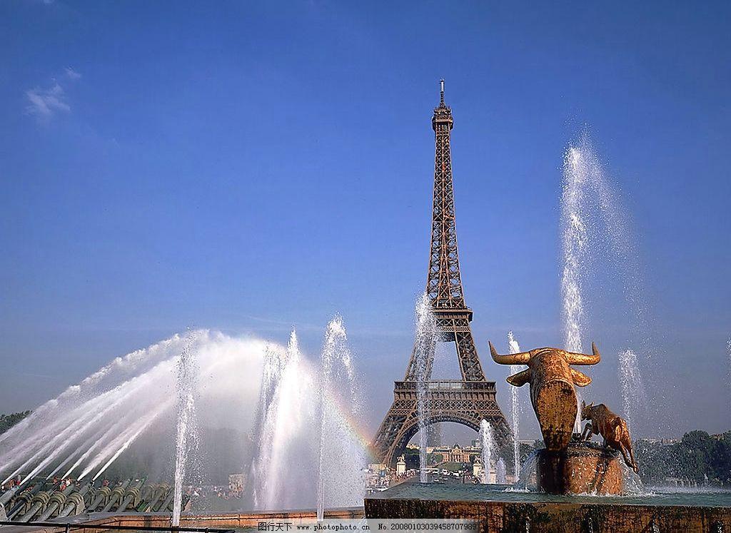 巴黎风光 城市建筑 建筑风光 风光图片 风景 风景图 巴黎建筑 建筑