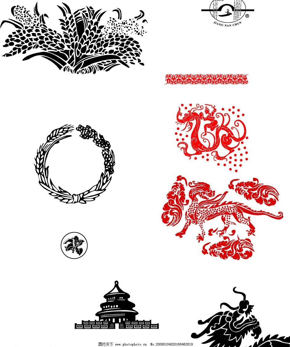 佛教矩形花边网站矩形文字图标