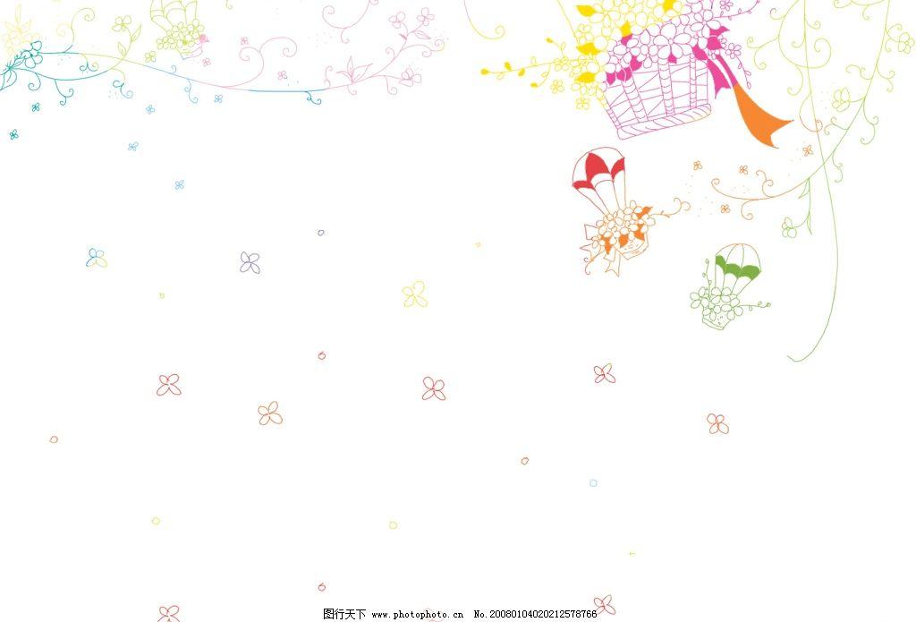 漂亮底纹 小花 底纹边框 背景底纹 设计图库 72 jpg