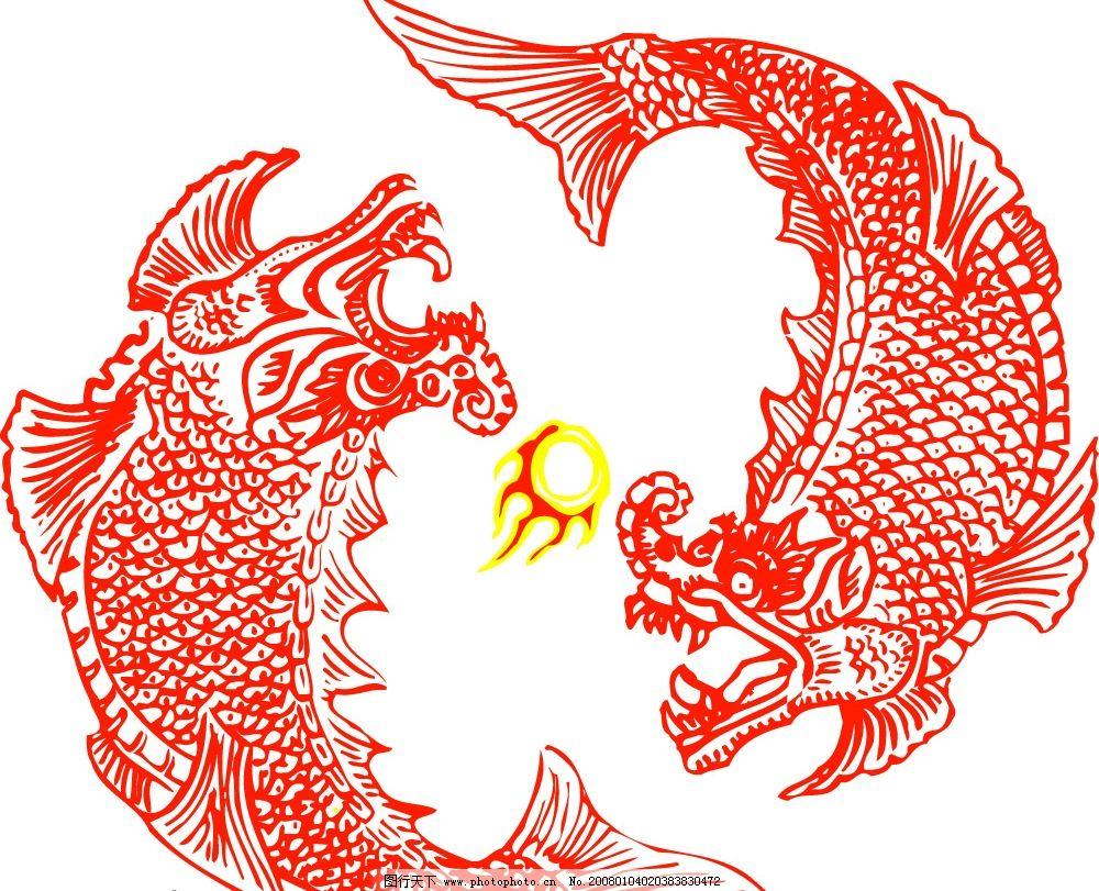 鱼纹 底纹 底纹边框 花纹花边 中国民间艺术 矢量图库   ai