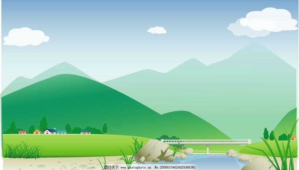 房子 草 桥 流水 石头 树木 天空 自然景观 自然风景 psd风影图 矢量