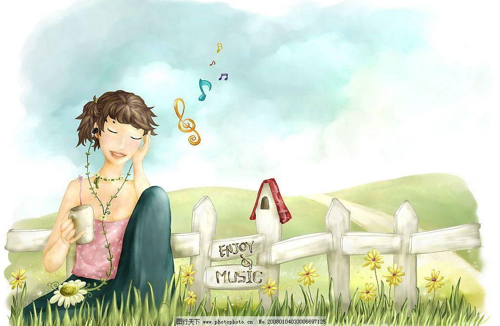 听音乐的女孩 卡通 韩国风格 手绘 音符 风景 精美风景与人物