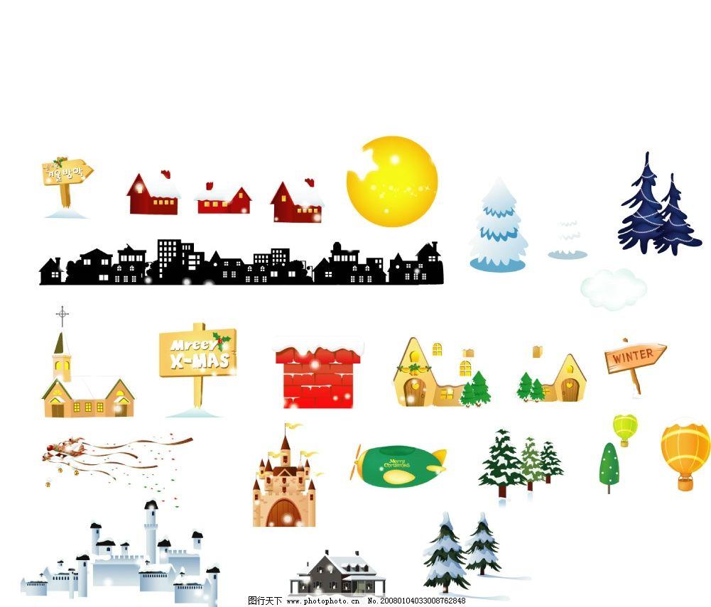 路牌 雪屋 城堡 树 烟囱 月亮 热气球 飞机 彩带 雪 psd素材 圣诞素材