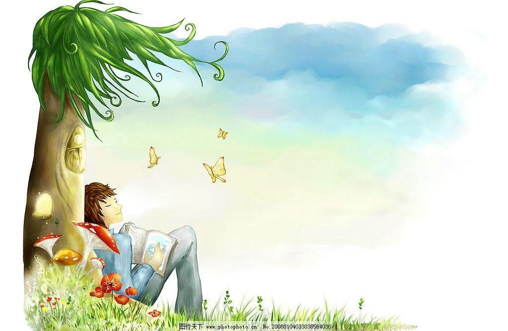 树下看书男孩图片