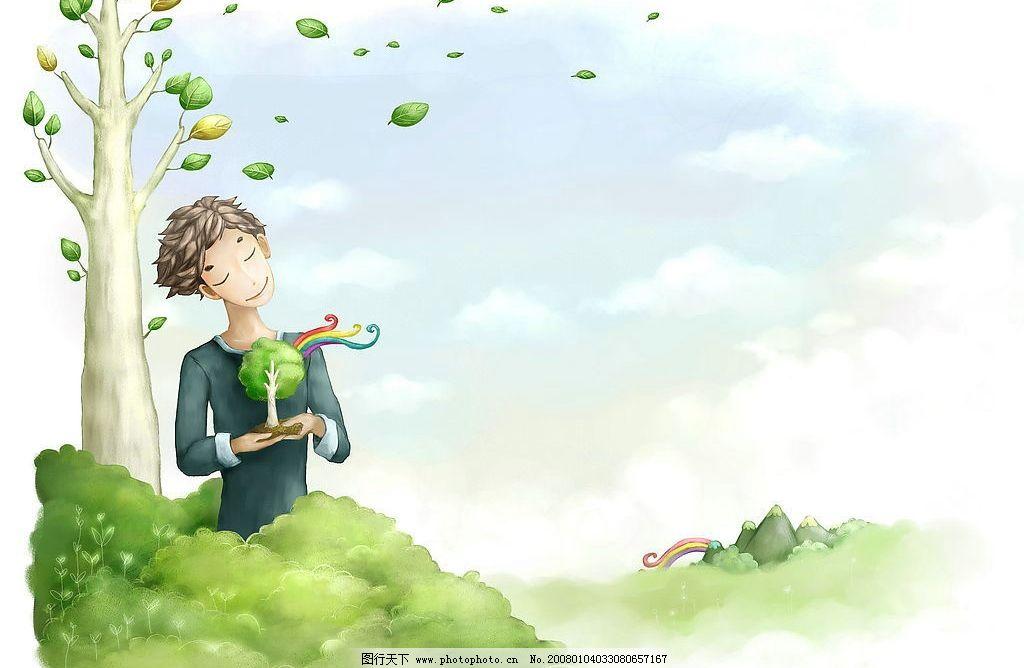 卡通 韩国风格 手绘 男孩 彩虹 小草 树 psd 风景 psd素材 精美风景与