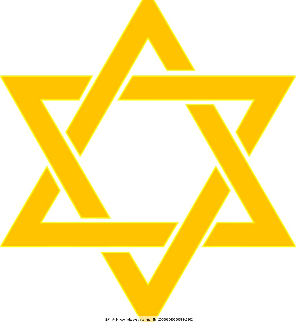 logo 标识 标志 设计 矢量 矢量图 素材 图标 1030_1120