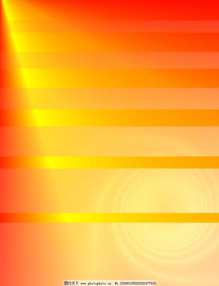 背景 红纹 底纹边框 背景底纹 设计图库 300 jpg