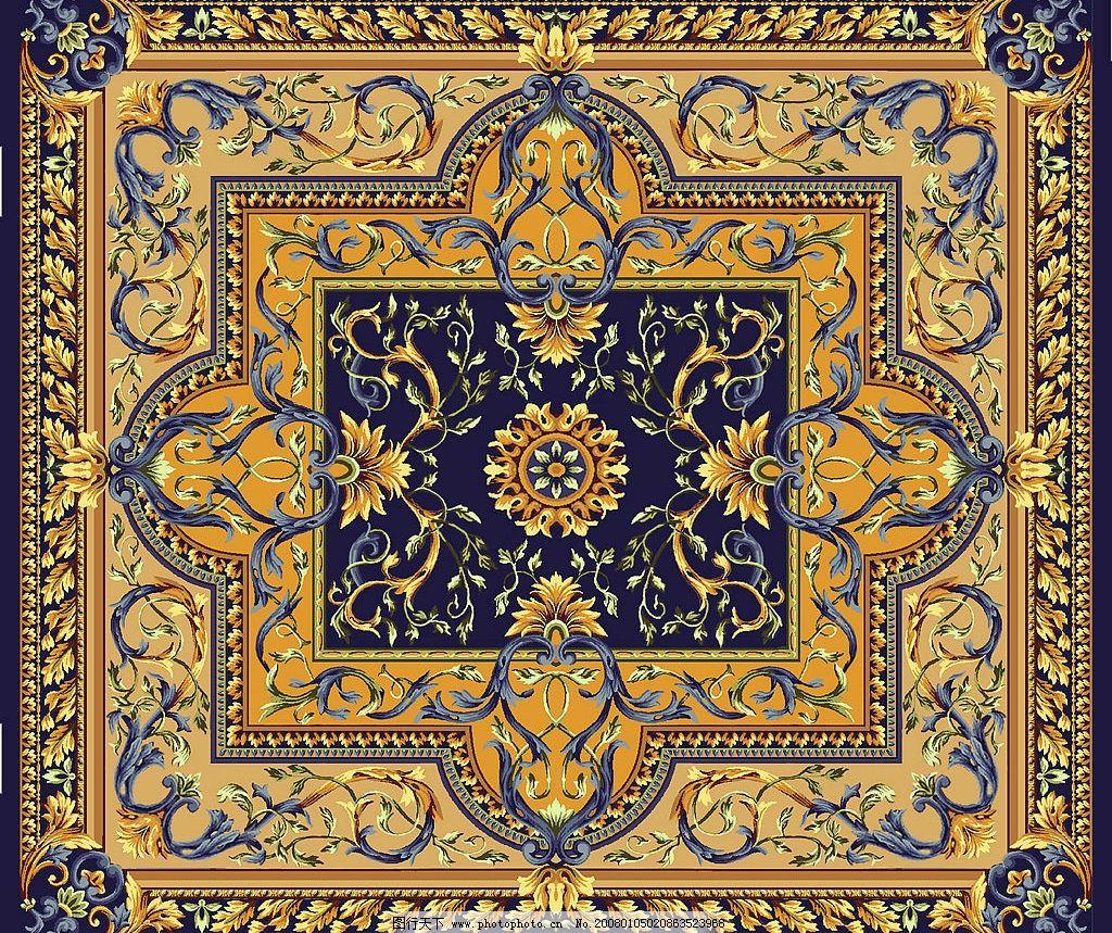 地毯图案 欧式古典 底纹边框 其他素材 古典图案 设计图库 254 jpg