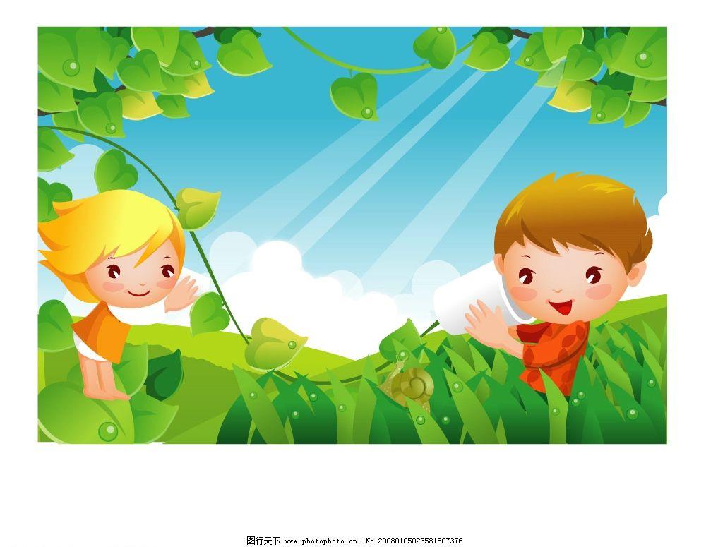 树叶 卡通 男孩 女孩 电话 草地 水珠 蓝天 白云 阳光 青山 自然 矢量