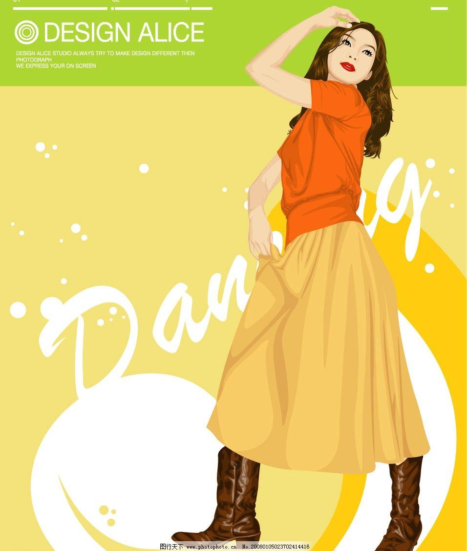 卡通美女 舞蹈美女 矢量人物 妇女女性 矢量图库   ai