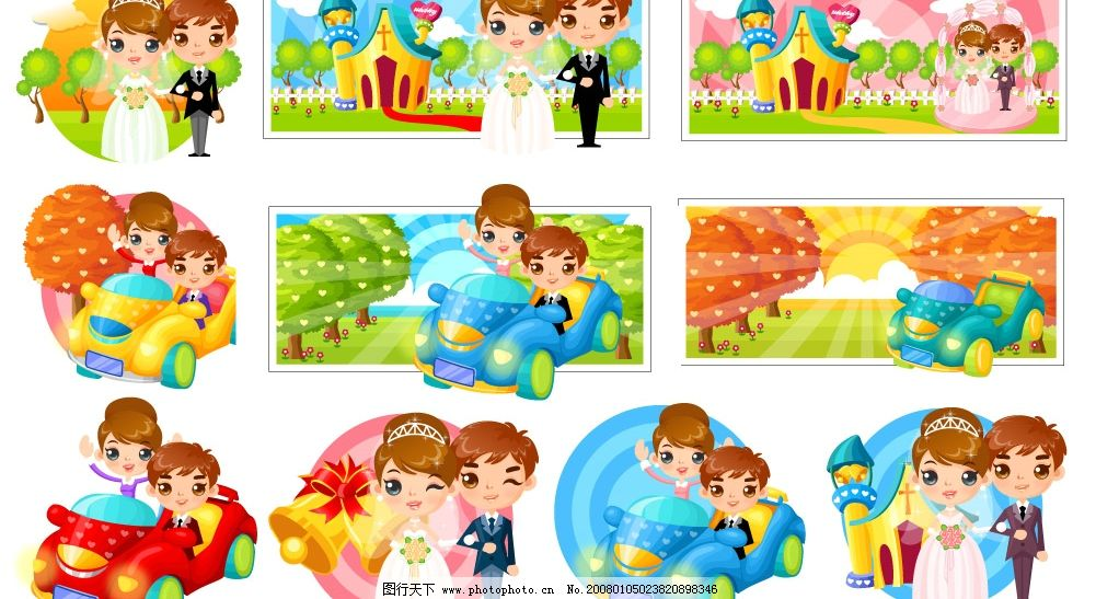 韩国卡通新郎新娘 新郎新娘