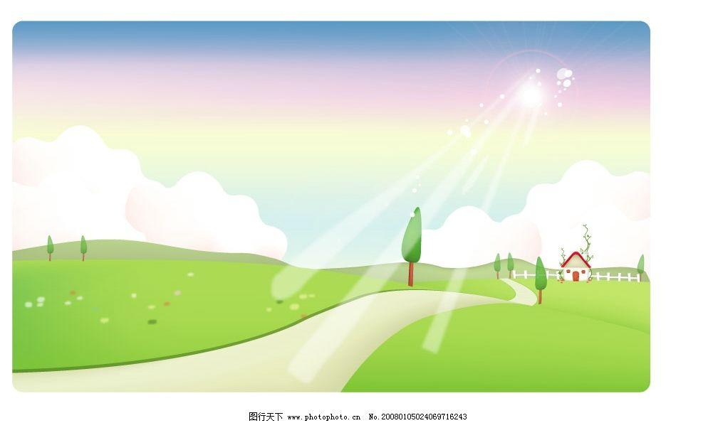 风景 山坡 白云树小路 屋子阳光ai矢量图 底纹边框 底纹背景